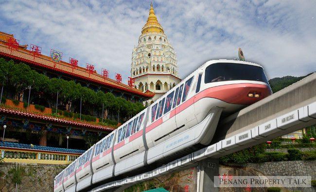 air-item-monorail