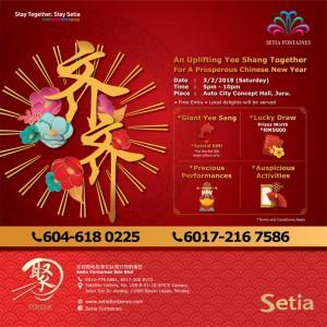 setia-cny-2018-juru