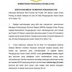 LRT-approval-pg1