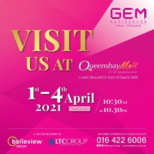 gem-residences-queensbaymall-0421